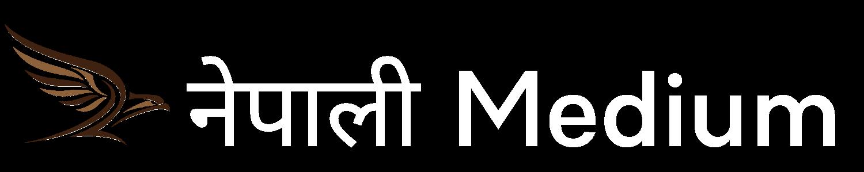 Nepali Medium